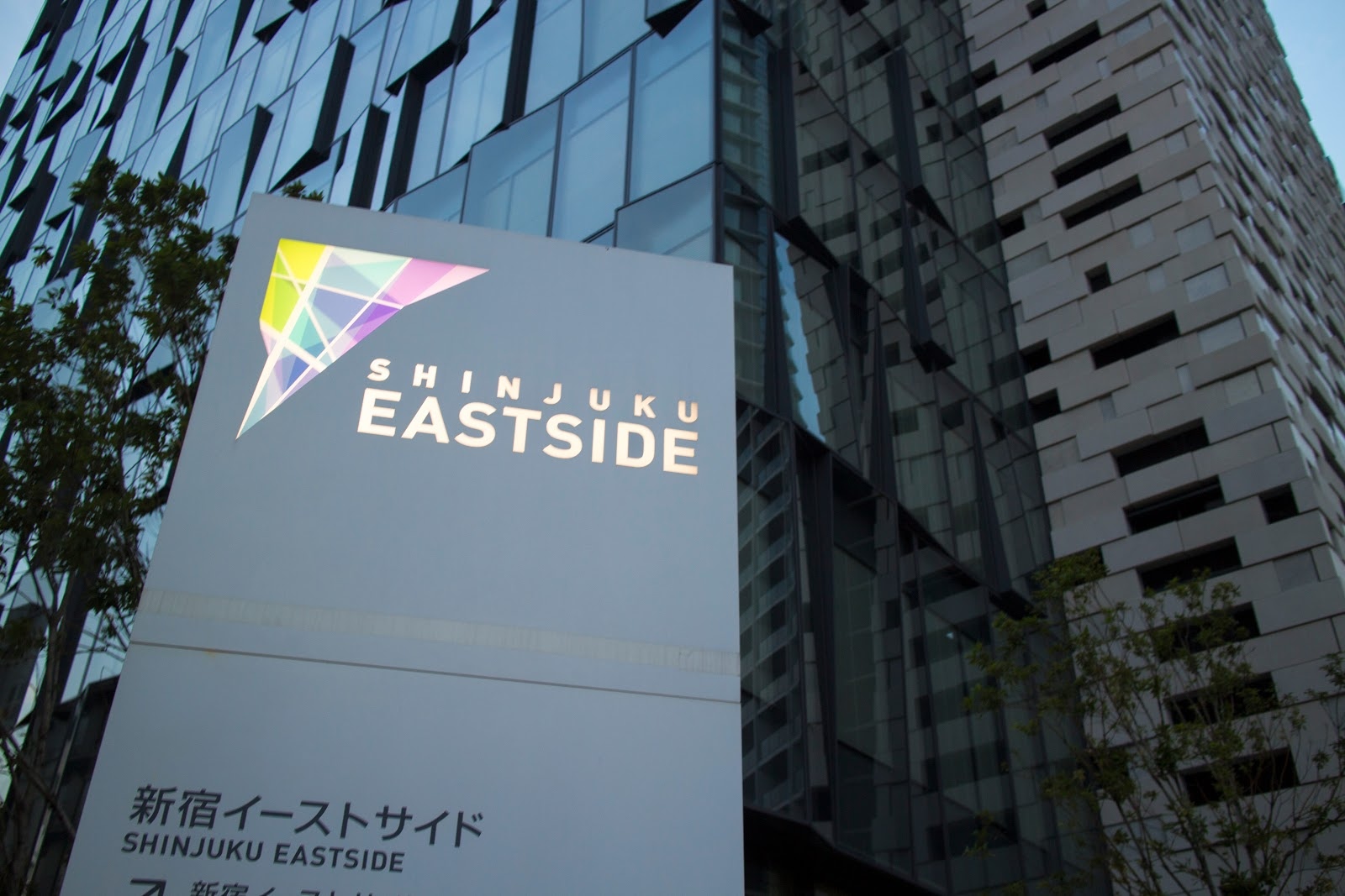 Day Ikebukuro Animates New Store Artnia Square Enix Shinjuku - Invoice format for services rendered square enix online store