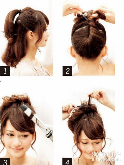 3 ASIAN Curly Hairstyles Picture Tutorial DIY