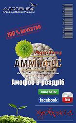 Удобрения для грецкого ореха и фундука