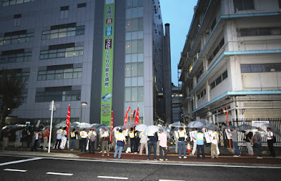 http://www.doro-chiba.org/nikkan_dc/n2015_07_12/n7982.htm