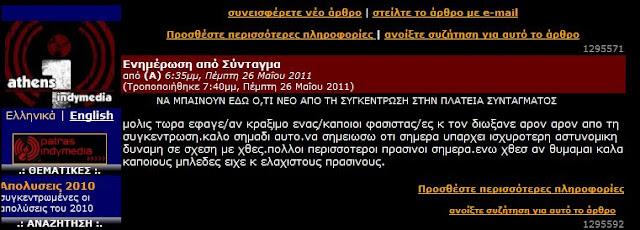 http://2.bp.blogspot.com/-DQ_T4y-V_GQ/Td6EnrjV38I/AAAAAAAAIFk/nt9R-ZU8fMw/s1600/kraksimo.JPG