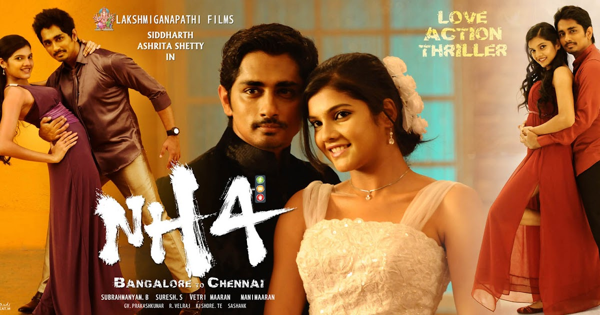 rajakota rahasyam telugu mp3 songs free