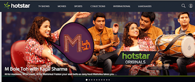 hotstar-watch-free-live-tv-2016