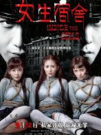 Phim Trường Học Kinh Hoàng