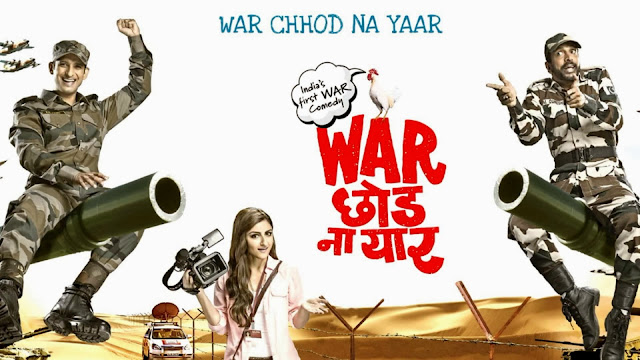 War Chhod Na Yaar – 2013 – Hindi – Watch War Chhod Na Yaar onlinw