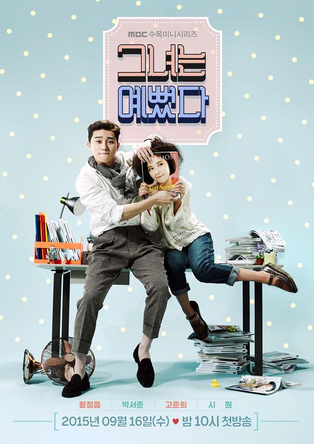 Cô Nàng Xinh Đẹp - She Was Pretty (2015)