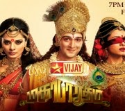 Mahabharatham – Vijay Tv Serial – 08-10-2013 Episode 02 Watch Online 08th October 2013