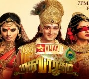 Mahabharatham – Vijay Tv Serial – 17-10-2013 Episode 08, Watch Online 17th October 2013