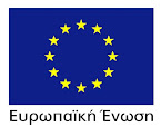 Δίκαιο της ΕΕ