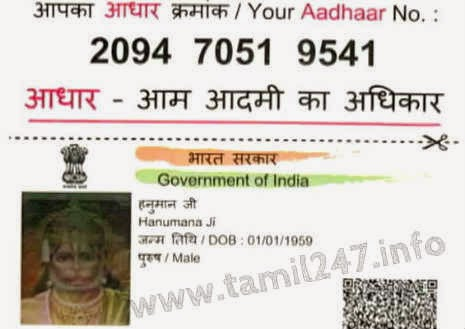 illegal aadhar card for indian god hanuman ji, vinodha seidhigal, animaarukku aadar attai