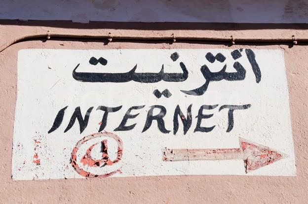 internet cafe business plan download