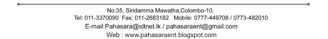 Pahasara Enterprises (pvt.) Ltd  ::SPECIALIZED FOR  CLADDING & ALUMINIUM SYSTEM