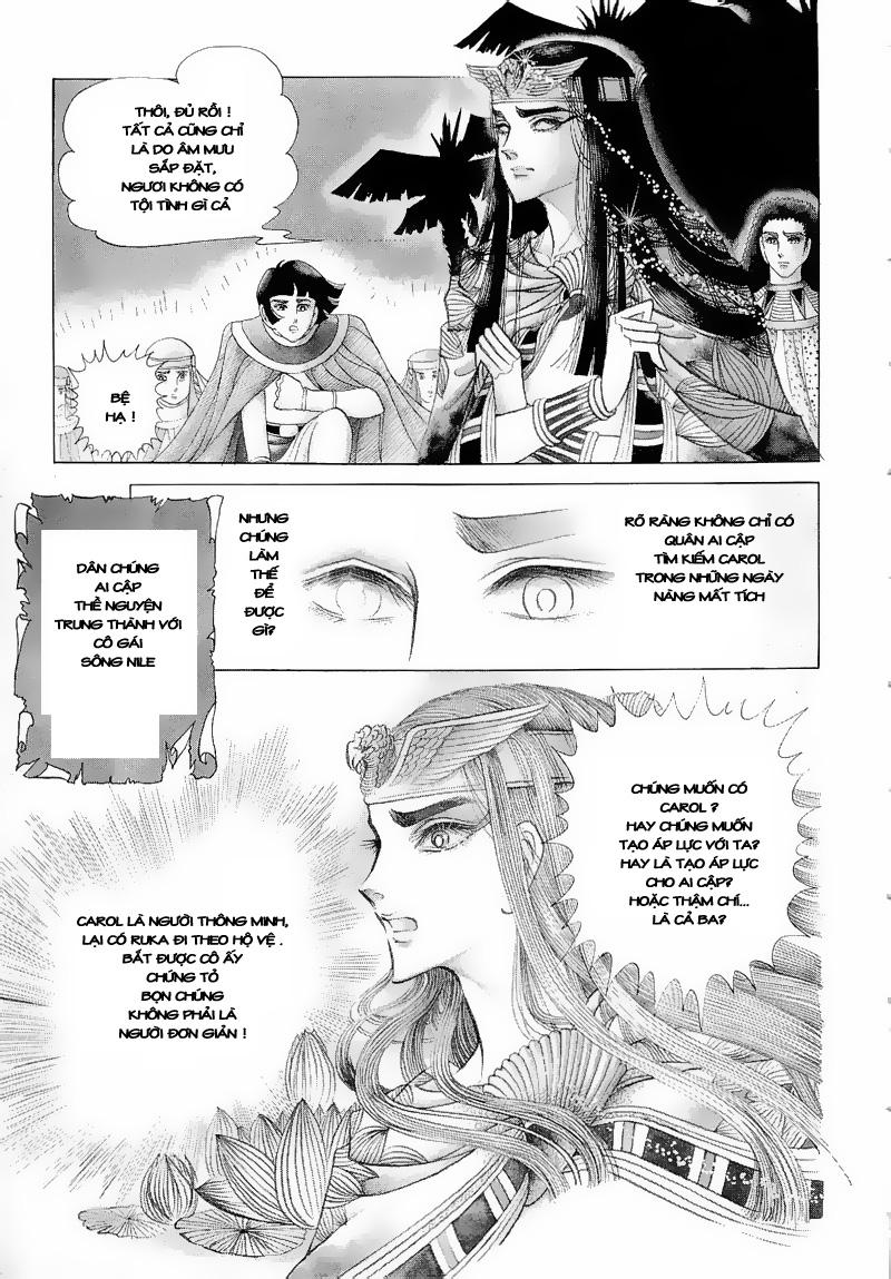 Nữ Hoàng Ai Cập-Ouke no Monshou chap 50 Trang 25 - Mangak.info