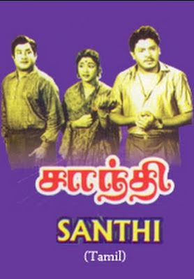 Santhi (1966) - Tamil Movie