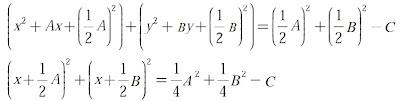 bentuk umum persamaan lingkaran itu diubah dalam bentuk kuadrat sempurna