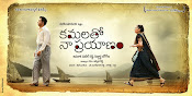 Kamalatho Naa Prayanam Movie Wallpapers-thumbnail-10