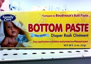 bottom paste nappy rash ointment funny product