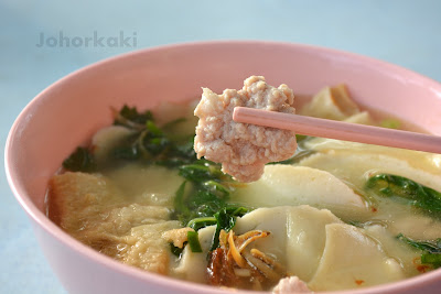 Mee-Hoon-Kueh-stall-Johor-Bahru-Restoran-Poh-Kee-宝记