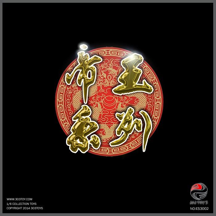 OSR: 303TOYS 1/6 NO:ES3002 Series of Emperors (Qin Shi Huangdi ...