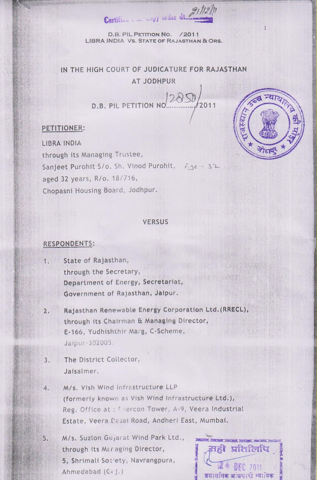 Claim for commons in other courts high court of rajasthan stays typed version of the order the scanned copy of the order attached 1betcityfo Images