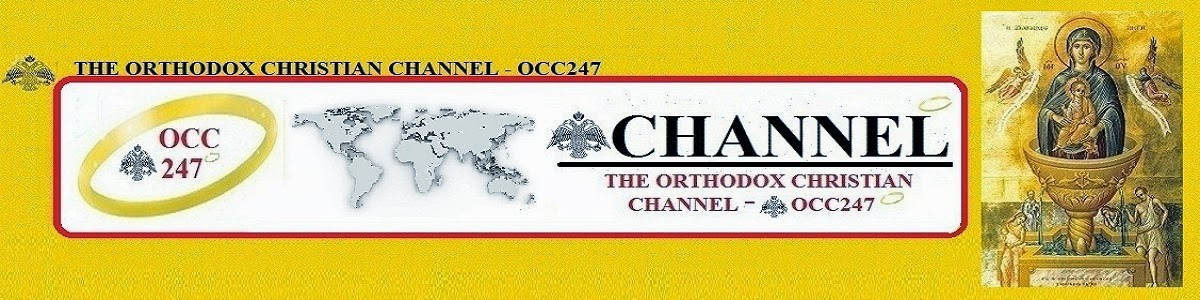 The Orthodox Christian Channel - OCC 247