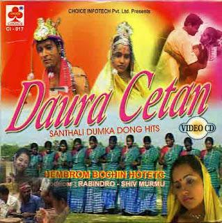 Daura Chetan Santali album cover