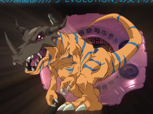 how to use autopilot in digimon world next order