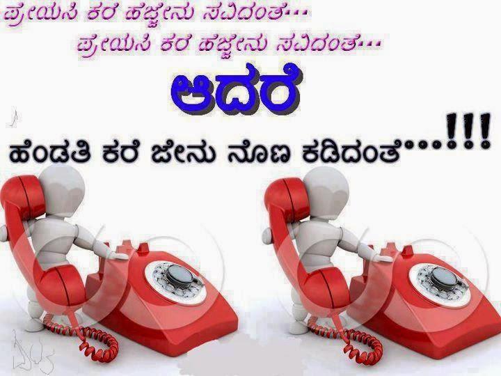 Search Results for u201cWww Kannada Kavanagalu Dwonlodsu201d u2013 Calendar 2015