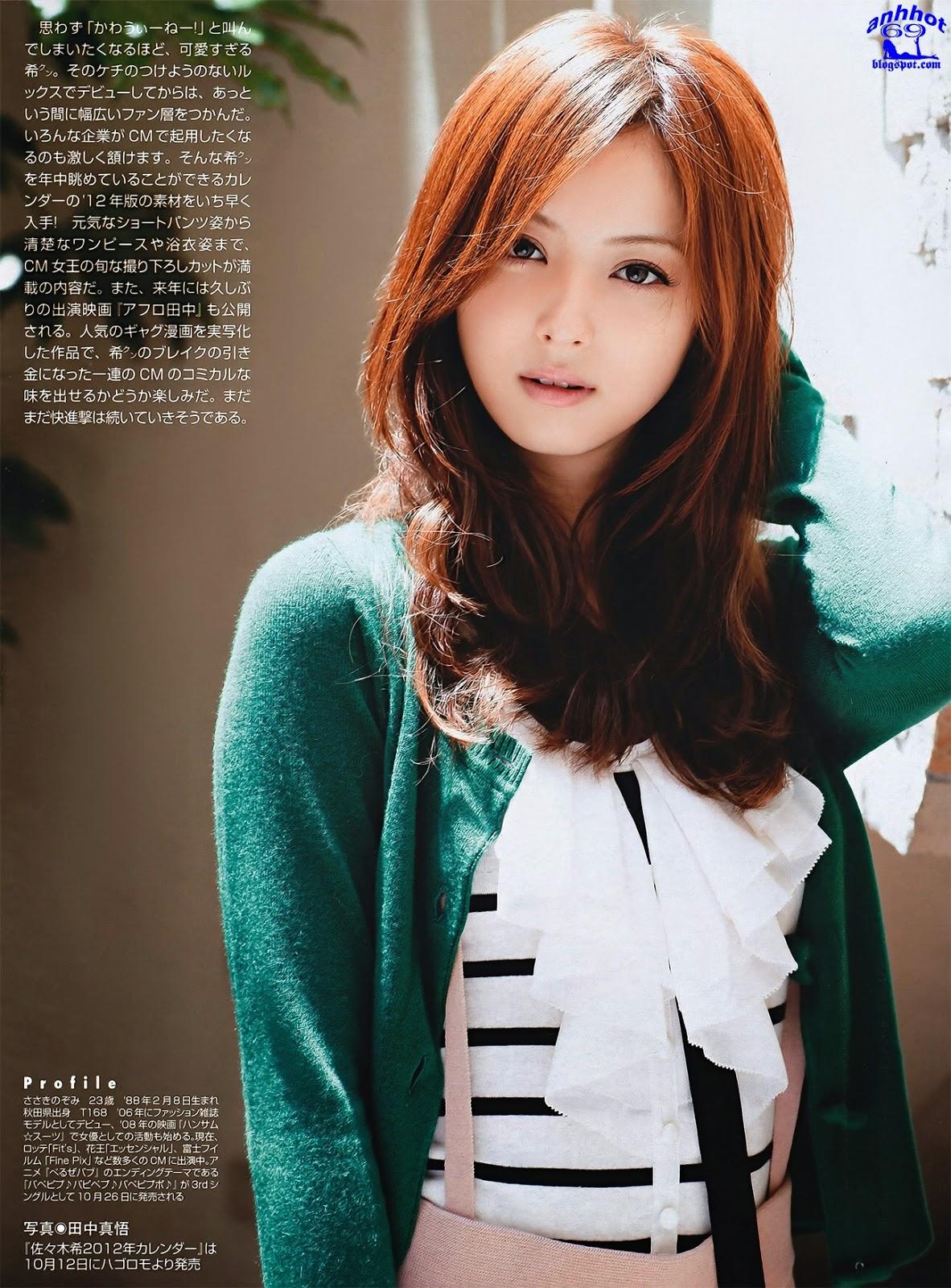 nozomi-sasaki-01291067