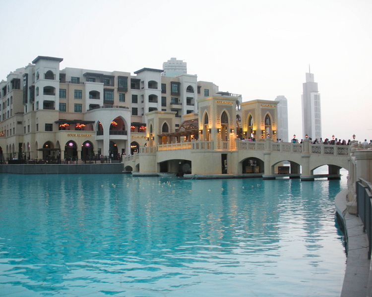Dubai The World 39 S Most Beautiful Cities Most Beautiful Places In The World Download Free