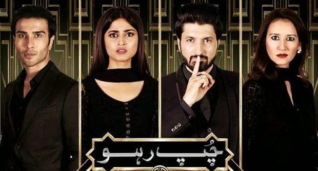 Chup Raho Episode 9 by Ary Digital 21st October 2014