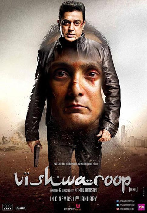 Vishwaroopam Latest News