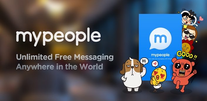 mypeople Messenger Android apk