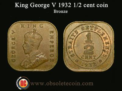 George V 1932