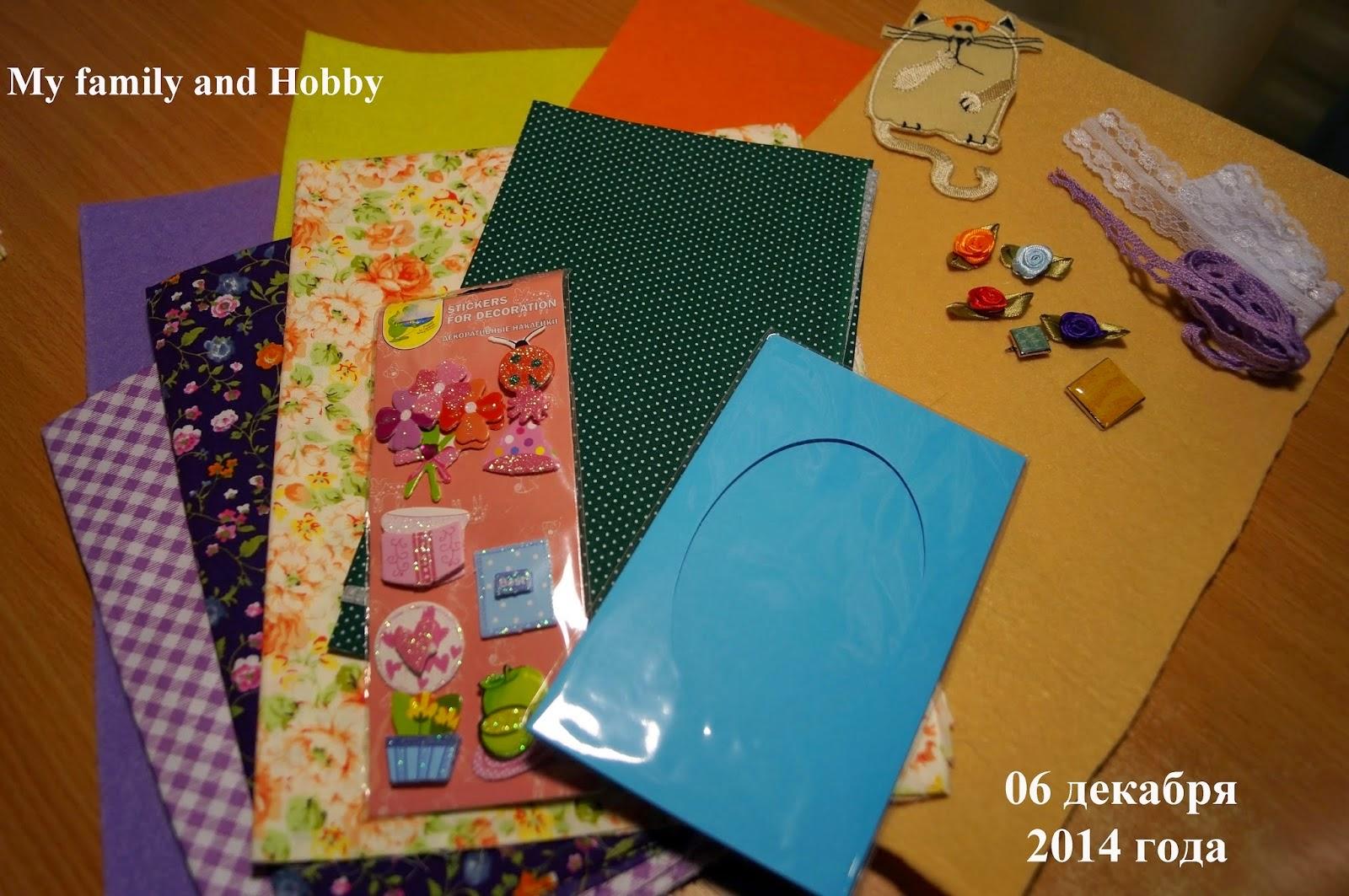 Моему блогу 3 года!!! Розыгрыш конфетки!!!