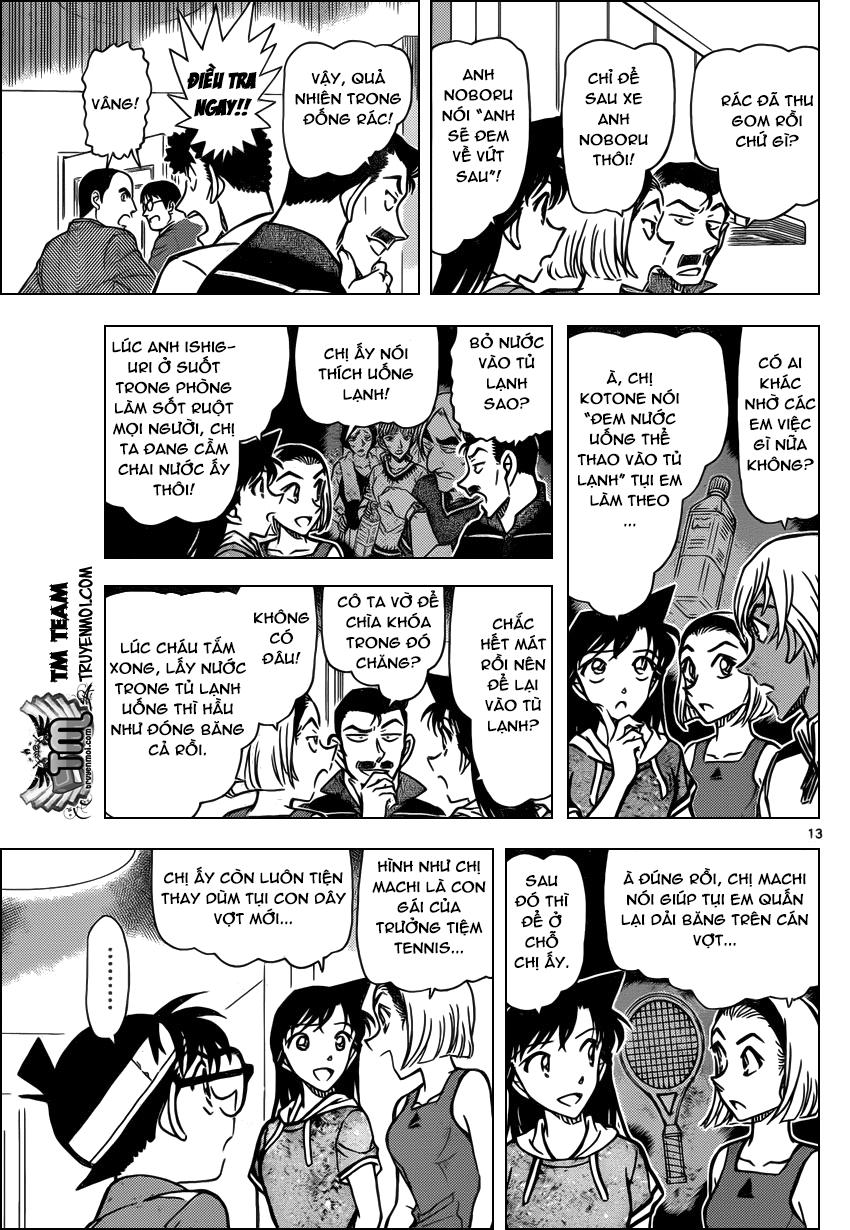 Detective Conan - Thám Tử Lừng Danh Conan chap 826 page 13 - IZTruyenTranh.com