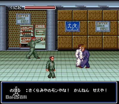 【SFC】初代熱血硬派+新國雄君之輓歌合集+金手指+Rom下載,熱血經典格鬥RPG!