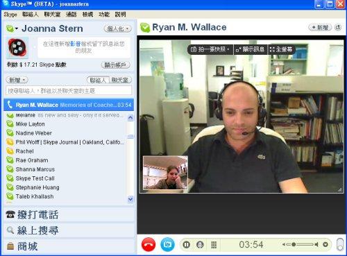 dalam melakukan aktivitas video call maupun voice call dengan skype