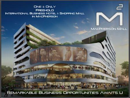 Macpherson Mall!