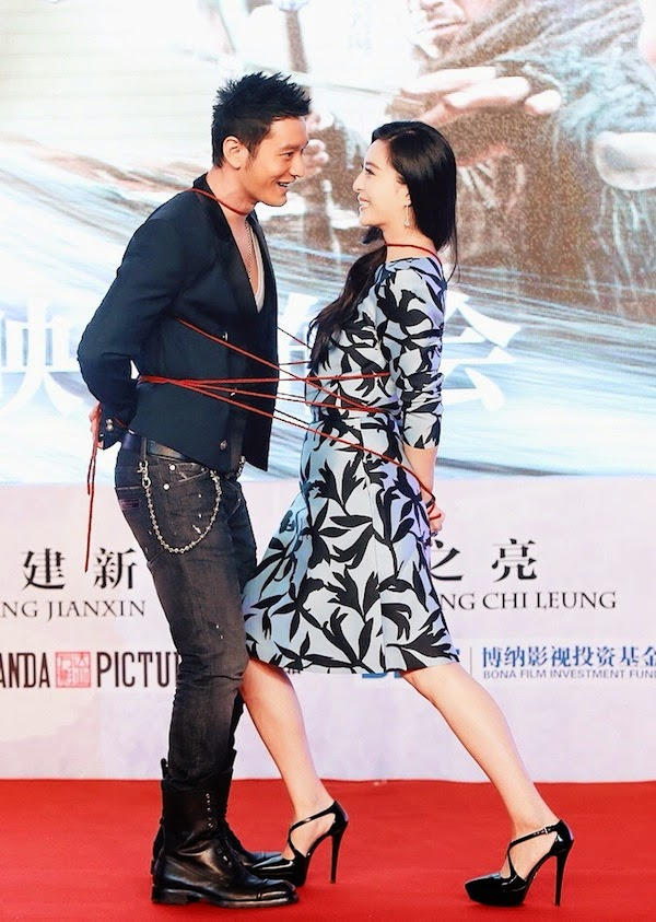 Huang Xiaoming in Balmain Homme military tuxedo jacket at The White Haired Witch Of Lunar Kingdom Beijing Premiere 28 July 2014 黄晓明亮相 [白发魔女传之明月天国] 北京首映礼