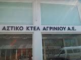 ΑΣΤΙΚΟ ΚΤΕΛ ΑΓΡΙΝΙΟΥ - ΔΡΟΜΟΛΟΓΙΑ
