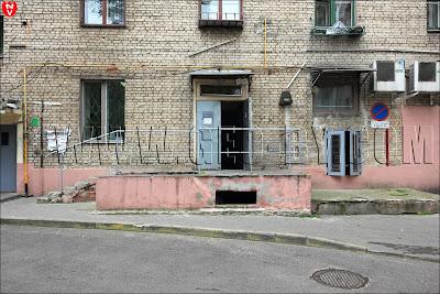 Открытый подвал в центре Минска