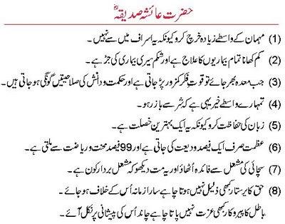 Hazrat+muhammad+pbuh+pictures