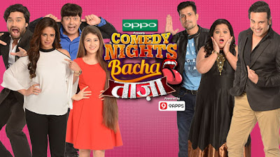 Poster Of Comedy Nights Bachao Taaza 4th December 2016 Episode 62 300MB Free Download