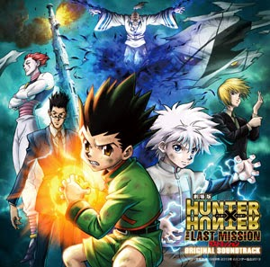 Hunter x Hunter: The Last Mission 1 sub espa�ol online