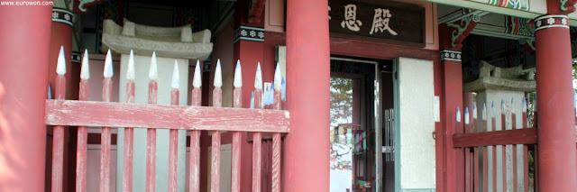 Lugar donde el rey Taejo decidió fundar la dinastía Joseon