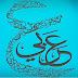 شرح اضافة اللغة العربيه وكافة اللغات لاجهزة سامسونج بالتفصيل