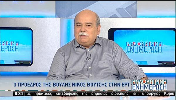 Απαράδεκτες δηλώσεις Βούτση: Η Ελλάδα δεν μπορεί να βασίζεται σε ατζέντα «Ελλάς Ελλήνων χριστιανών» ούτε «Πατρίς, θρησκεία, οικογένεια»