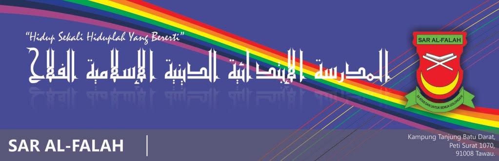 Sekolah Agama Rakyat Al-Falah Tawau