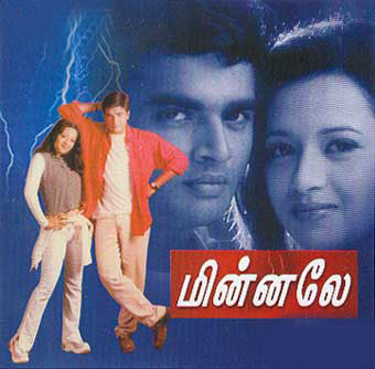 minnale tamil movie online watch 1 a to z songs